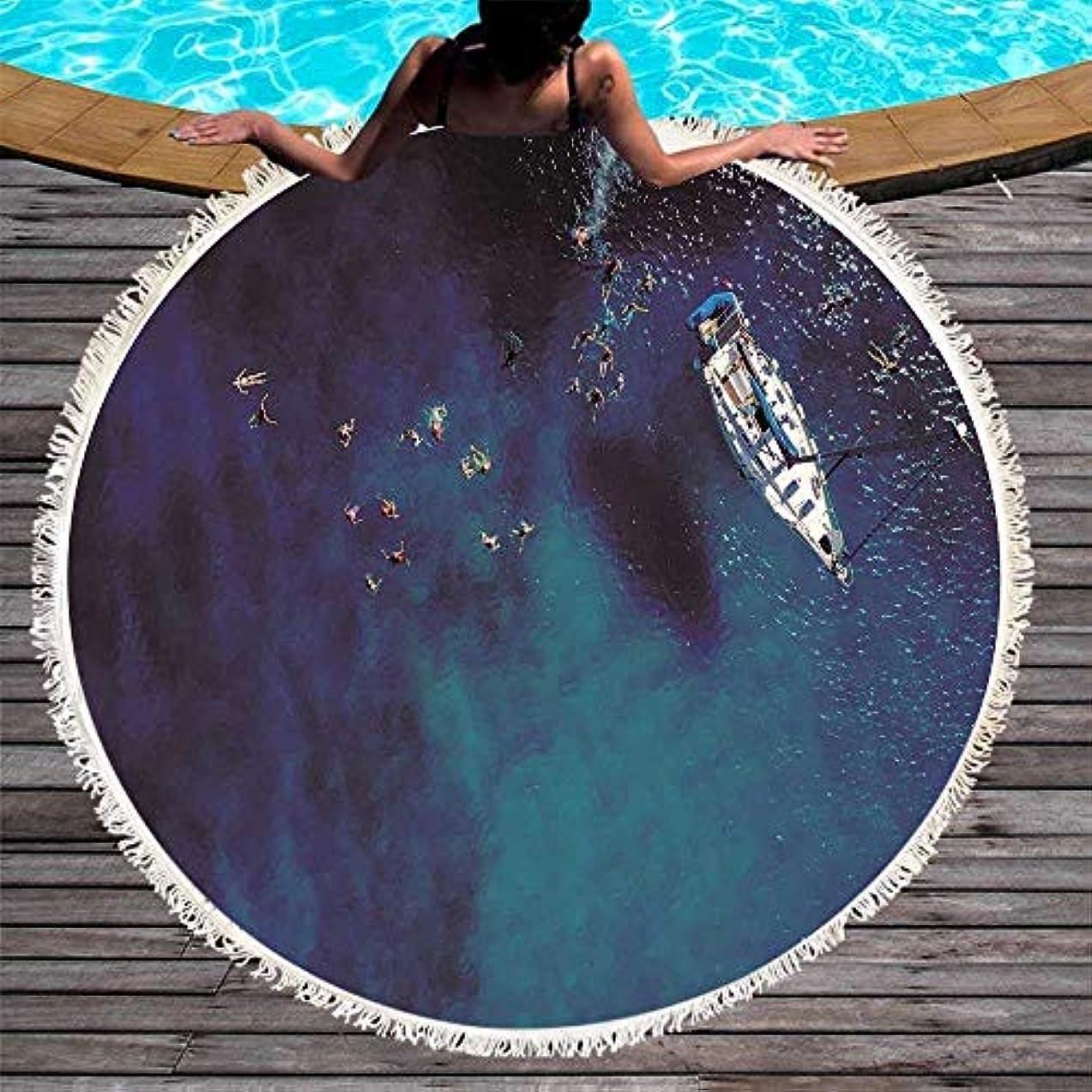 過敏な湿地個性インクラウンドビーチタオルプリントヨガドリームキャッチャー毛布付きタッセルピクニックマイクロファイバーマット150 cm (色 : 2, サイズ : 150CM)