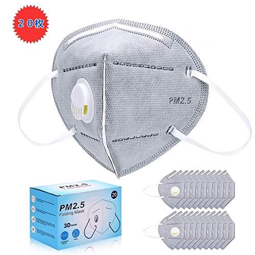 マスク 使い捨てマスク PM2.5対応 立体 ますく ふつうサイズ 排気弁付き 個包装 20枚入れ