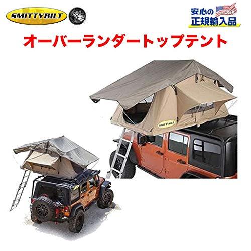【Smittybilt (スミッティビルト) 正規輸入代理店】 Folded ルーフテント ルーフトップテント 2783