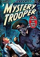 Mystery Trooper [DVD]