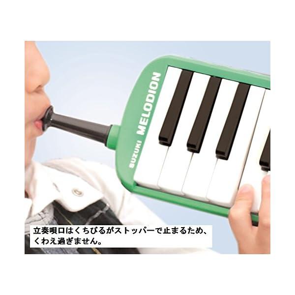 SUZUKI スズキ 鍵盤ハーモニカ メロディ...の紹介画像6