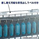 コクヨ キーファイル 透明 KFB-A4T