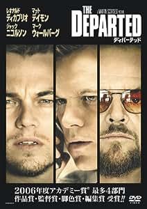 ディパーテッド [DVD]