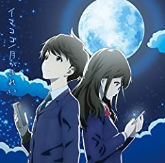 月がきれい♪東山奈央のCDジャケット