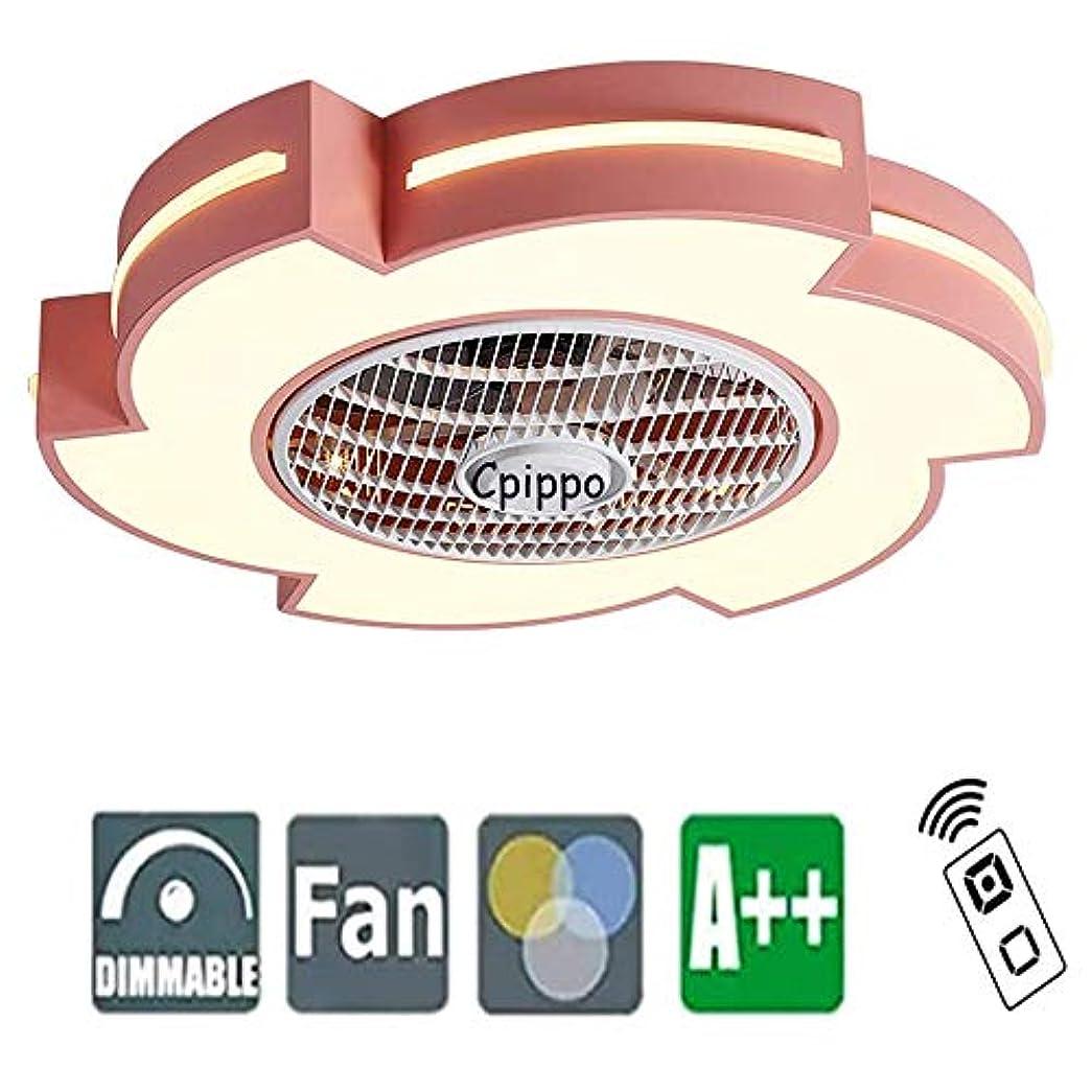 誇りコンバーチブルモットーファンシーリングランプ調光式シーリングファンライト、照明およびリモートコントロールで調節可能な風速、クリエイティブペンダントライトキッズルーム用のモダンファンシャンデリア,ピンク