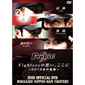 2010 OFFICIAL DVD HOKKAIDO NIPPON-HAM FIGHTERS