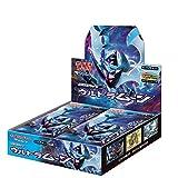 #7: ポケモンカードゲーム サン&ムーン 拡張パック ウルトラムーン BOX
