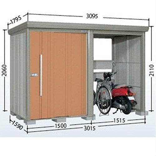 タクボ物置 TP/ストックマンプラスアルファ TP-3015 一般型 標準屋根 『駐輪スペース付 屋外用 物置 自転車収納 におすすめ』 トロピカルオレンジ