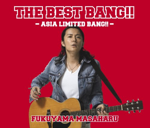 「THE BEST BANG!!」-ASIA LIMITED BANG!!- [Limited Edition, Best of] / 福山雅治 (CD - 2011)