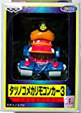 バンプレスト タツノコメカ リモコンカー3 ゼンダライオン