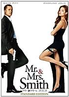 『Mr.&Mrs.スミス』の夫婦喧嘩を観て、なんだか安心した。