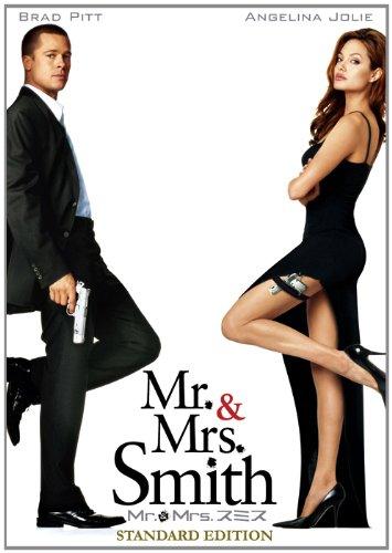 Mr.&Mrs.スミス スタンダード・エディション [DVD]の詳細を見る