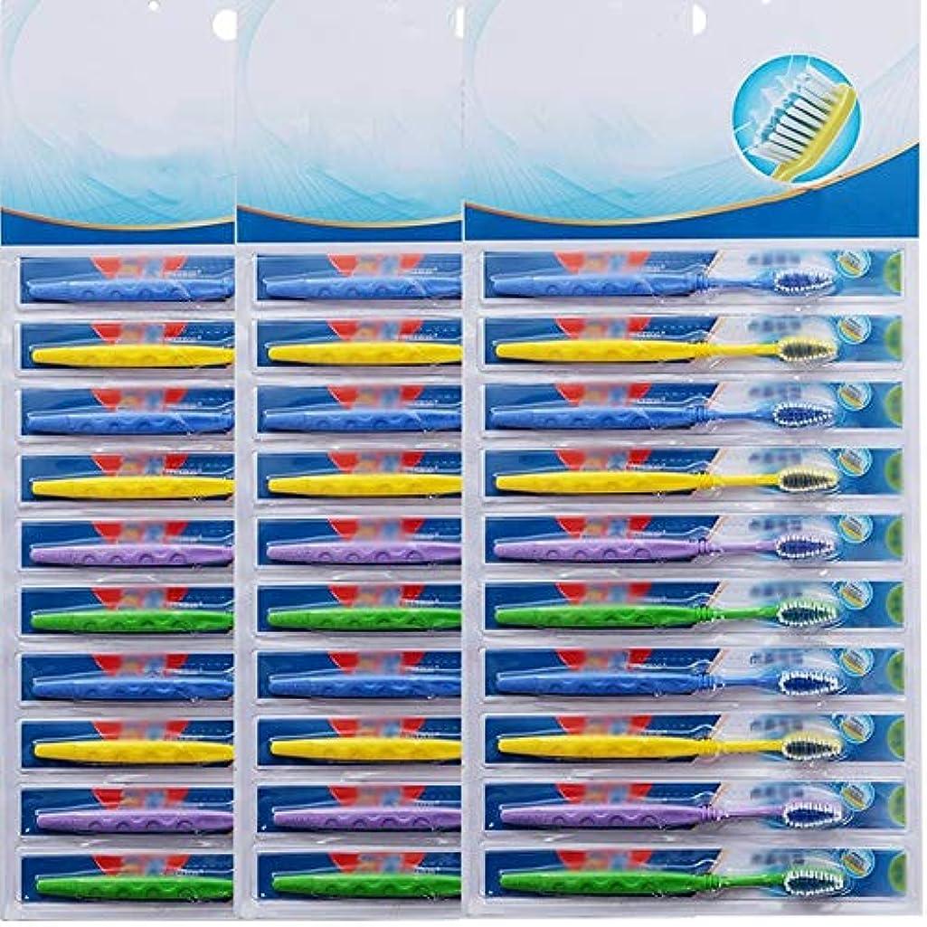 髄アンテナハブ歯ブラシ 30本の歯ブラシ、バルク大人歯ブラシ、歯茎のためのクリーンタルタルとケア - 使用可能なスタイルの2種類 KHL (色 : B, サイズ : 30 packs)