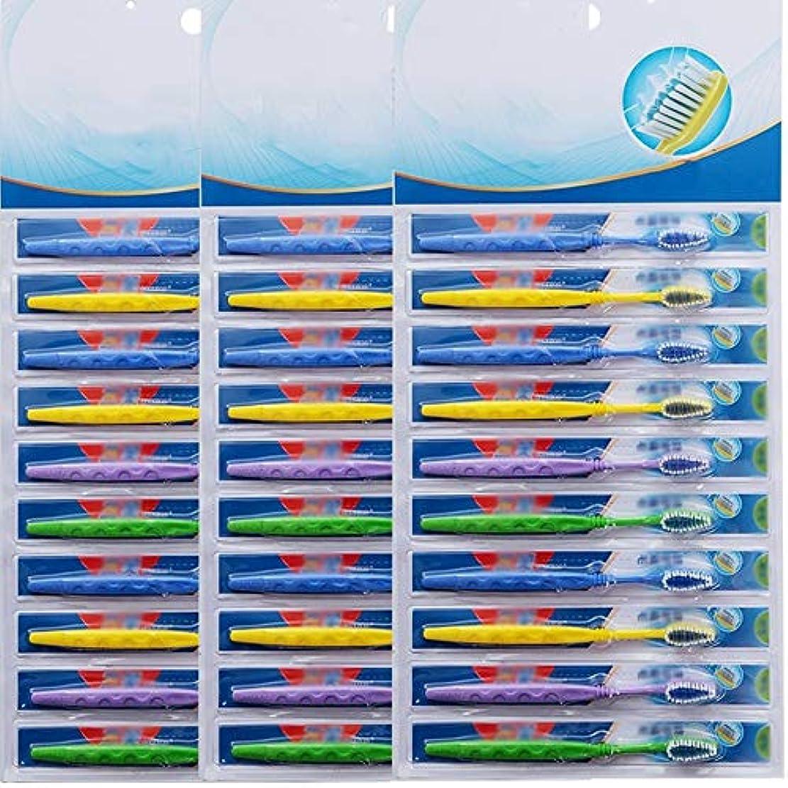 典型的なエイリアス鉱夫歯ブラシ 30本の歯ブラシ、バルク大人歯ブラシ、歯茎のためのクリーンタルタルとケア - 使用可能なスタイルの2種類 KHL (色 : B, サイズ : 30 packs)