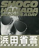 Shogo Hamada 25 hours a day―Photo&word