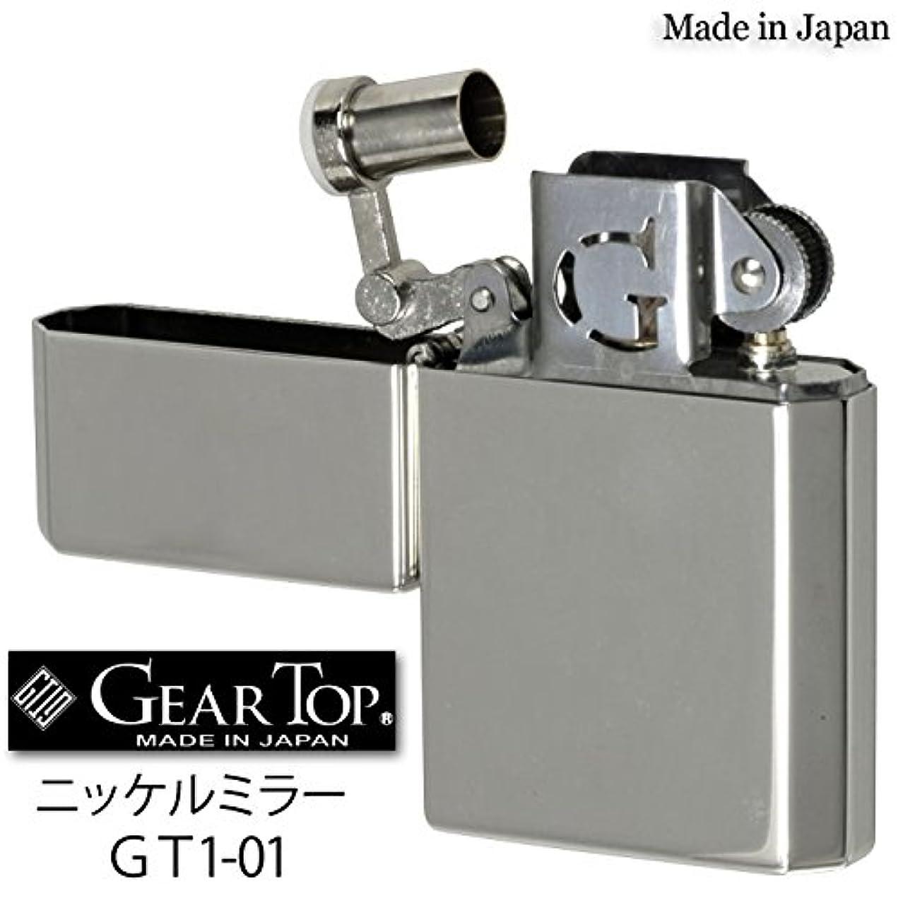 懐疑論歌ポーチ【GEAR TOP】ギアトップ GT1-01 ニッケルミラー 日本製オイルライター [正規品]