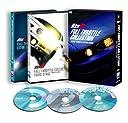 頭文字 イニシャル D フルスロットル コレクション -Third Stage Extra Stage-(CD付き) DVD