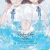 echo (feat. 鹿乃)