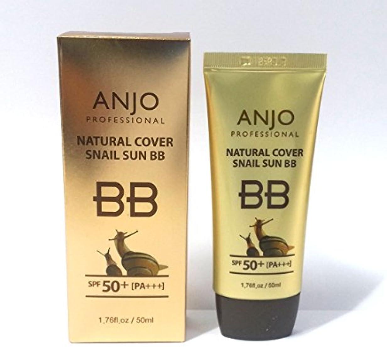 出撃者真珠のようなアジャ[ANJO] ナチュラルカバーカタツムリサンBBクリームSPF 50 + PA +++ 50ml X 3EA /メイクアップベース/カタツムリ粘液 / Natural Cover Snail Sun BB Cream SPF...