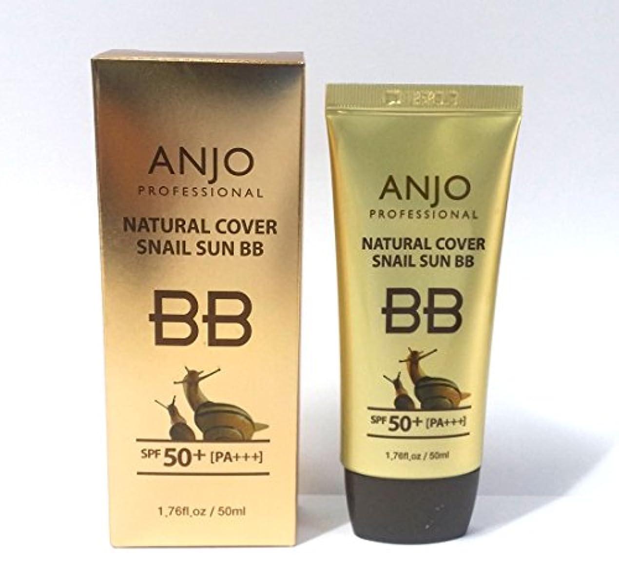 同等の抵抗する弾力性のある[ANJO] ナチュラルカバーカタツムリサンBBクリームSPF 50 + PA +++ 50ml X 1EA /メイクアップベース/カタツムリ粘液 / Natural Cover Snail Sun BB Cream SPF...