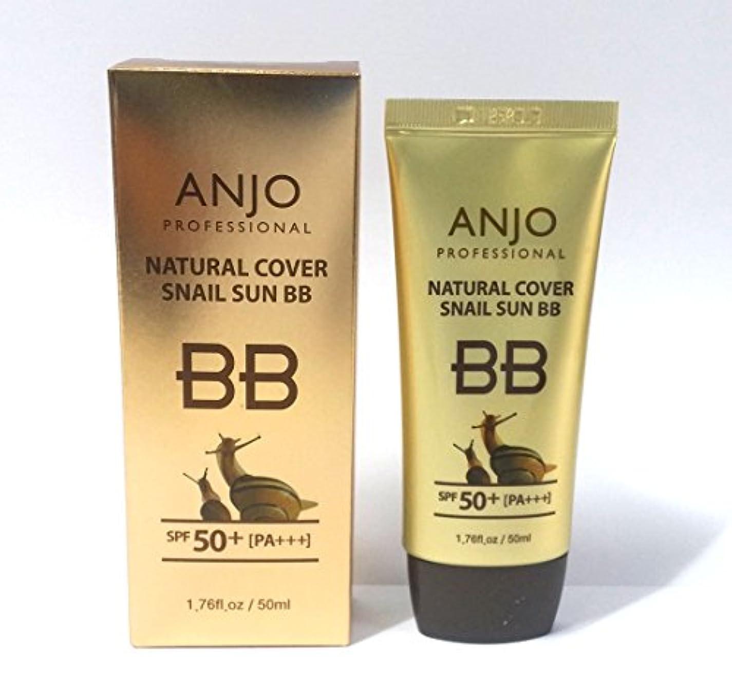 カレッジインセンティブ勉強する[ANJO] ナチュラルカバーカタツムリサンBBクリームSPF 50 + PA +++ 50ml X 6EA /メイクアップベース/カタツムリ粘液 / Natural Cover Snail Sun BB Cream SPF...
