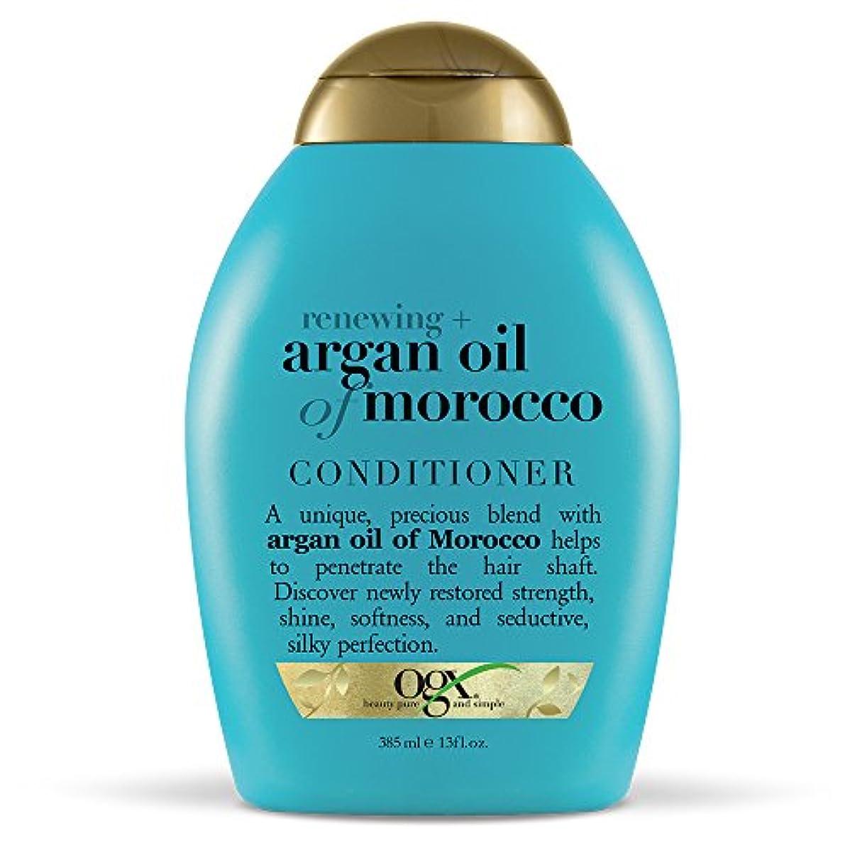 不要プレフィックス等価Organix Conditioner Moroccan Argan Oil 385 ml (並行輸入品)