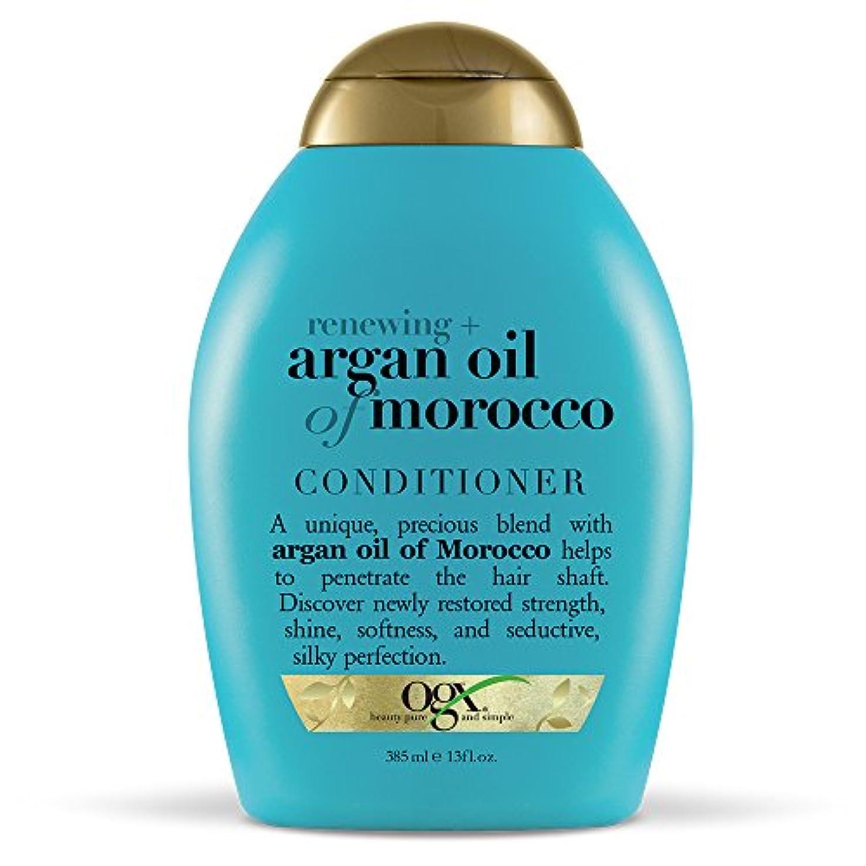 道を作るラッシュいとこOrganix Conditioner Moroccan Argan Oil 385 ml (並行輸入品)