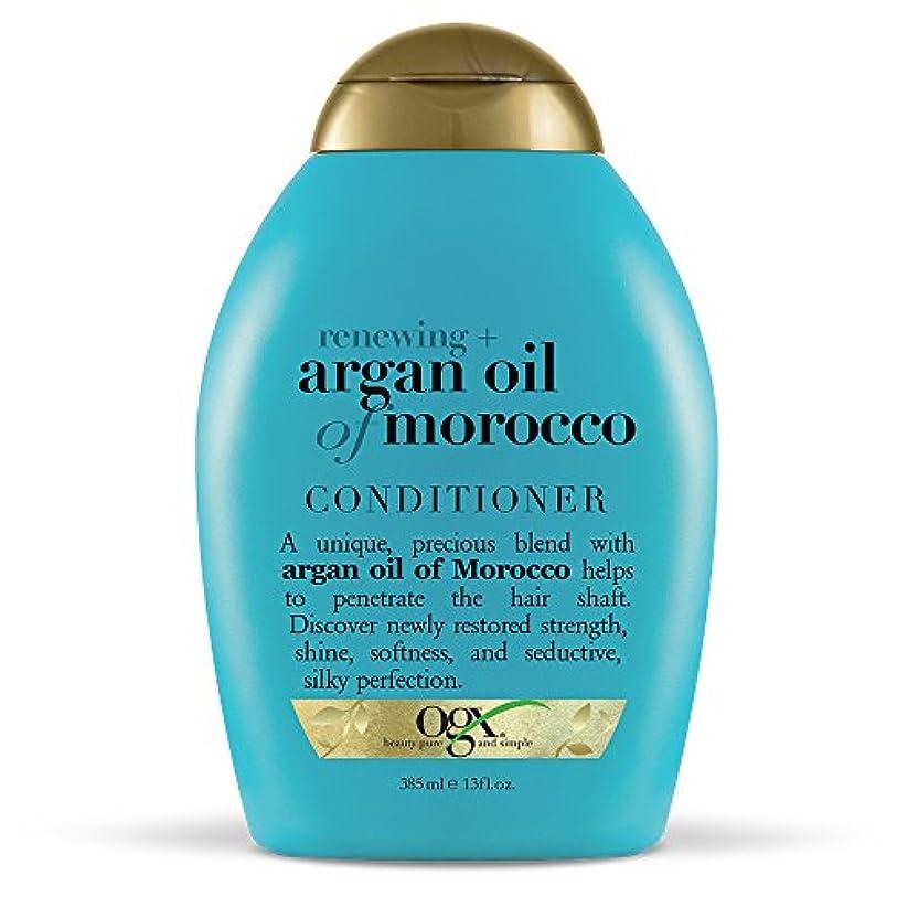 規制するランドリー北米Organix Conditioner Moroccan Argan Oil 385 ml (並行輸入品)