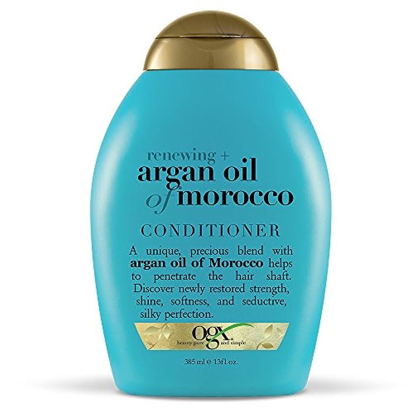フェロー諸島アドバンテージピザOrganix Conditioner Moroccan Argan Oil 385 ml (並行輸入品)