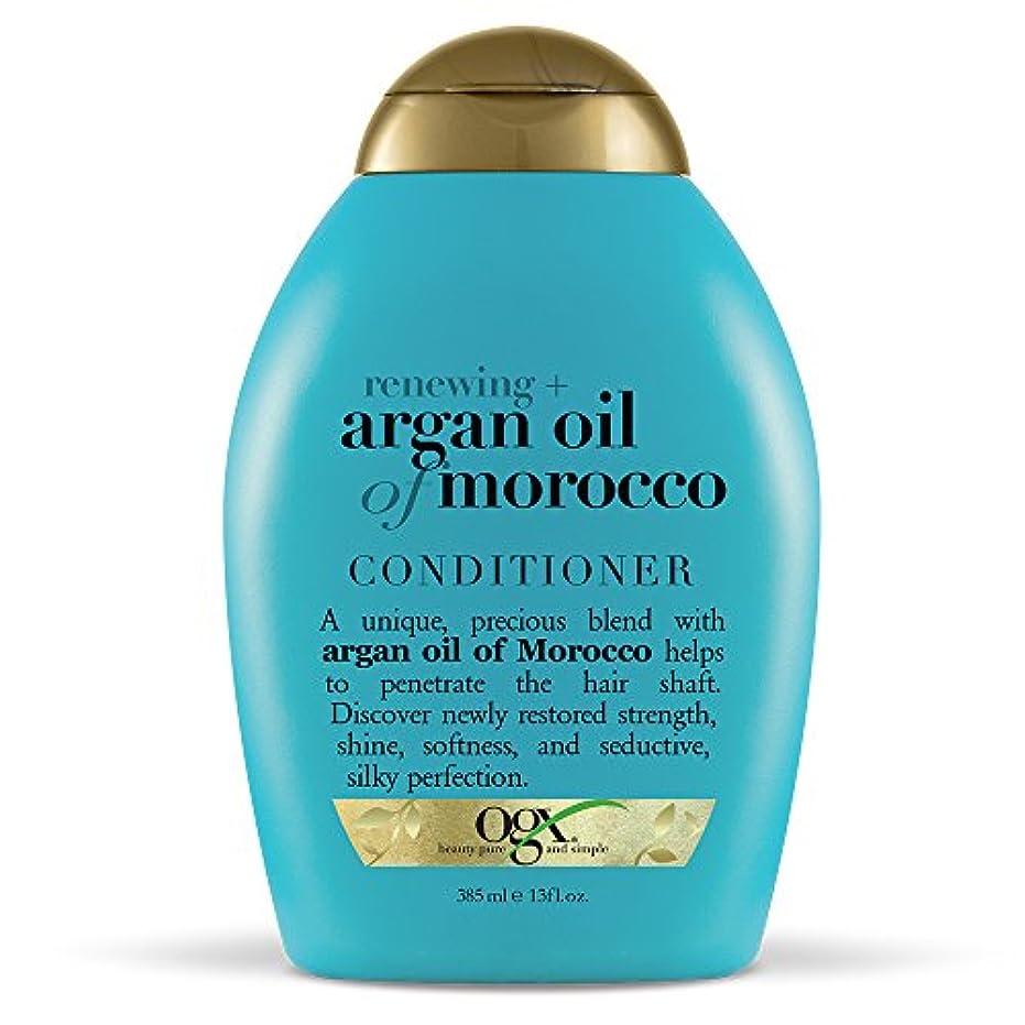 保安ほのめかすしたいOrganix Conditioner Moroccan Argan Oil 385 ml (並行輸入品)