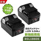 Boetpcr 日立 18v バッテリー bsl1860b 18V 6.0Ah 日立工機バッテリーBSL1830(b) BSL1840(b) BSLb1850(b) BSLb1860(b) 対応 日立 18v 互換バッテリー 電池 インパクト バッテリー 二個セット 【1年保証】