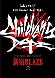 2nd Oneman Tour FINAL 「Children's Dope.」〜2014.06.01 新宿BLAZE〜【初回限定盤】