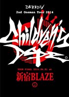 「Children's Dope.」~2014.06.01 新宿BLAZE~(初回限定盤) [DVD](在庫あり。)