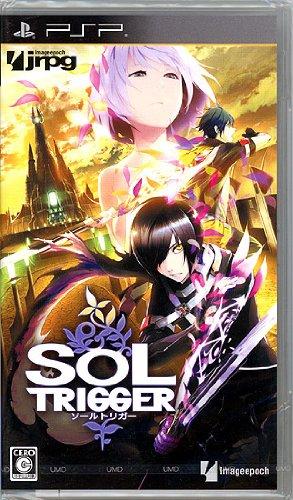 SOL TRIGGER(ソールトリガー) 【特典】「トリガー オブ ソール」CD付