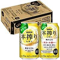 【果汁とお酒だけ】キリン本搾りチューハイ レモン [ 350ml×24本 ]