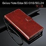 GALAXY Note edge 手帳 ケース レザー ウォレット/財布型ケース ギャラクシー ノート エッジ カバー 液晶保護 革 レザーケース 高級感のある上質なレザーケース  GALAXYNote edge ケースNOTEE-PZ-W41224 (ブラウン)