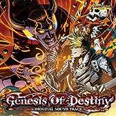 CHUNITHM-チュウニズム オリジナルサウンドトラック Genesis of Destiny