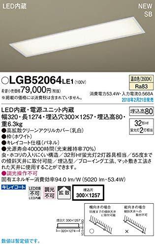 天井埋込型 LED(温白色) キッチンベースライト 浅型8H・高気密SB形・拡散タイプ Hf蛍光灯32形2灯器具相当 LGB52064 LE1