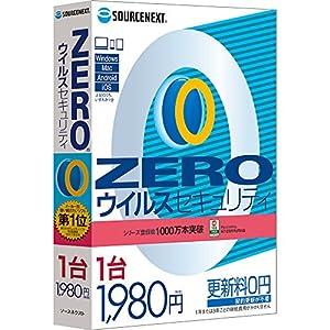 ウイルスセキュリティZERO 1台用 4OS(...の関連商品1
