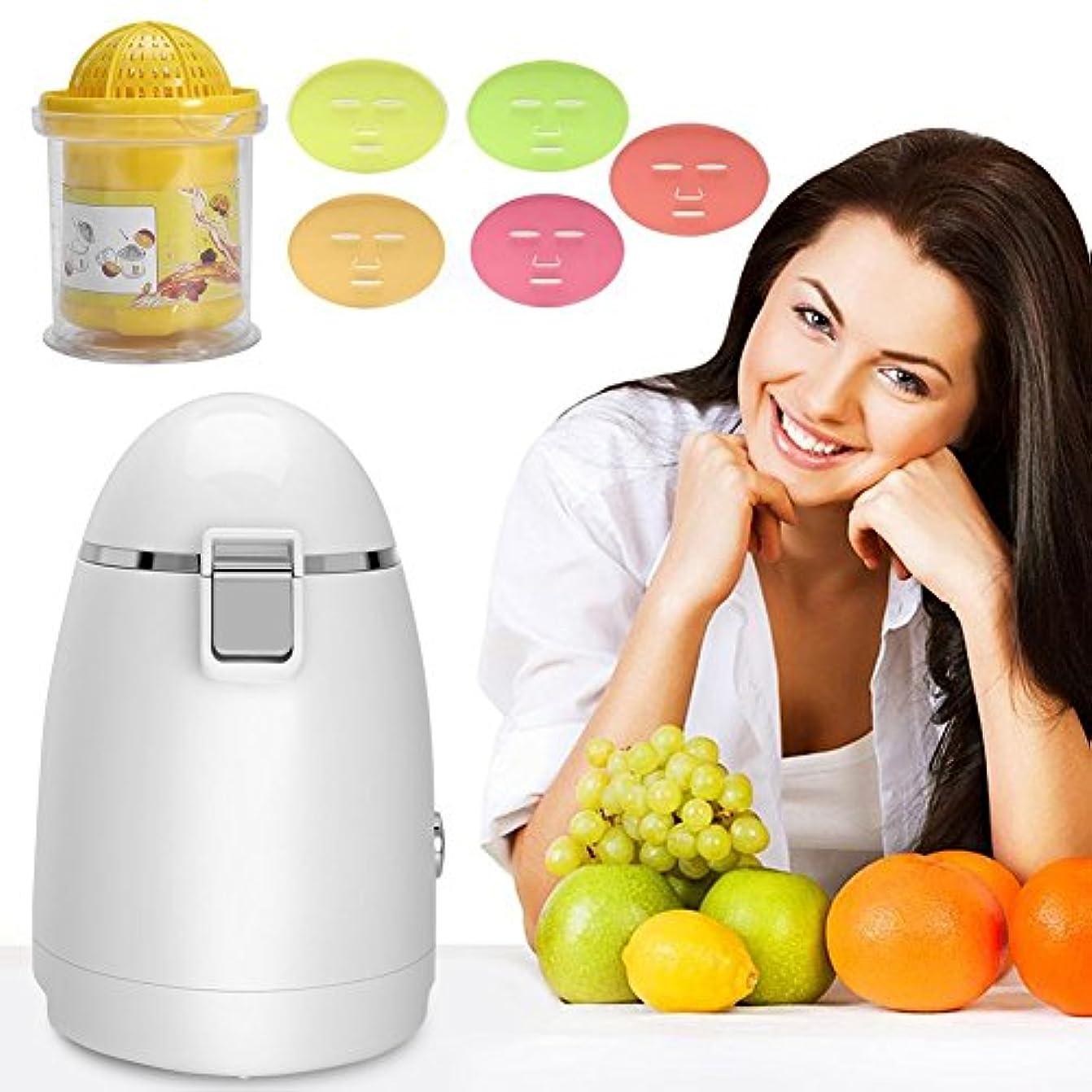 スライム小さな機転マスクマシン、ワンタッチスマートDIYの果物や野菜ナチュラルと有機スキンマスクの製造は、12カウントコラーゲンシート