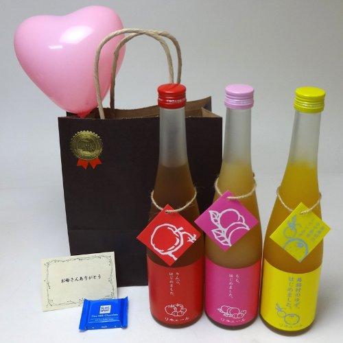 敬老の日 果物梅酒3本セット りんご梅酒 ゆず梅酒 もも梅酒 (福岡県)合計720ml×3本 メッセージカード ハート風船 ミニチョコ付き
