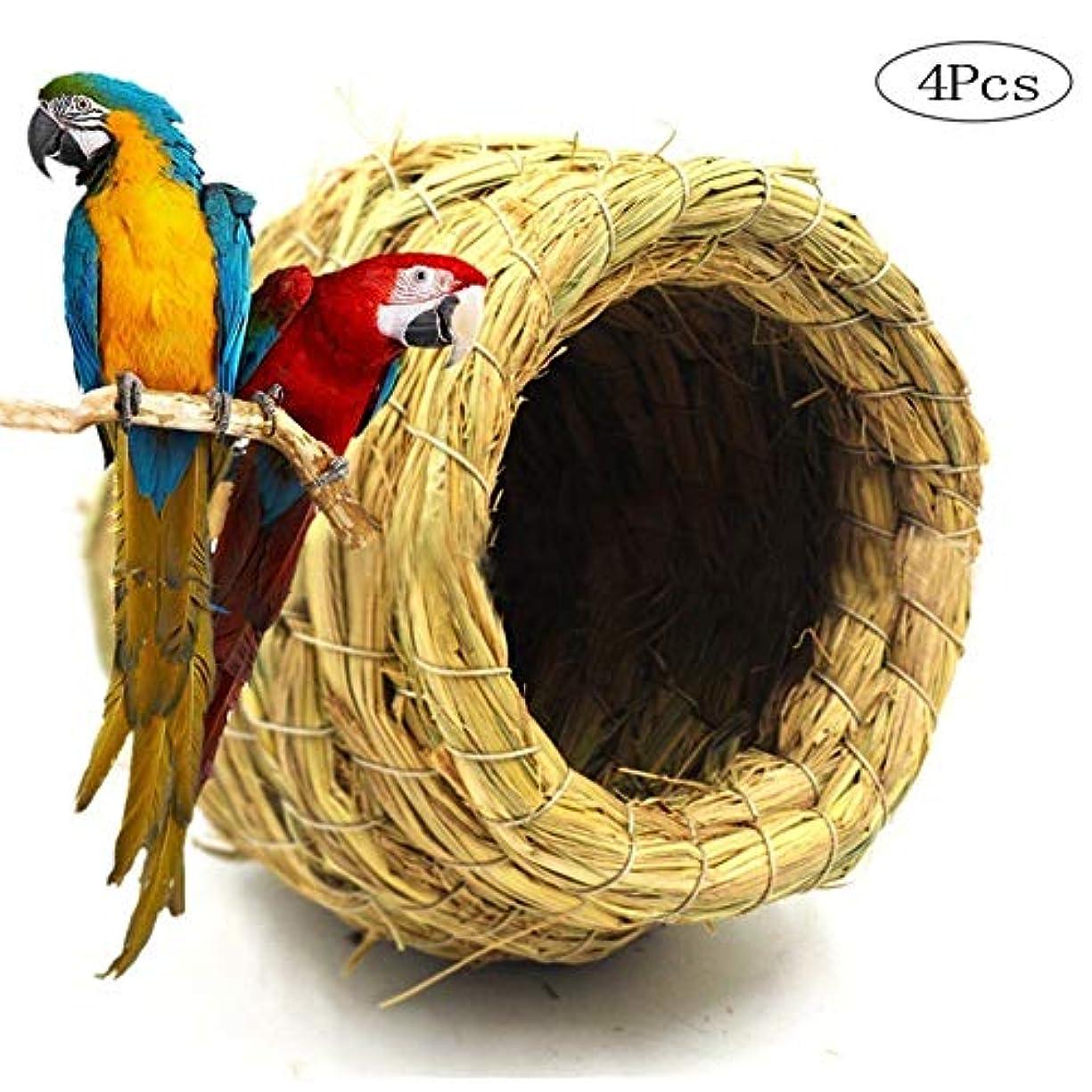 前進腐食する真向こう4個 鳥の巣 草織りの巣 鳥吊りベッド 手織りの鳥の家 オウム カナリア オカメインコ その他の鳥 用