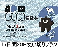 日本国内用プリペイドSIMカード JPSIM SB+ 15日間3GB使い切りプラン(nano/micro/標準SIMマルチ対応) SIMピン付