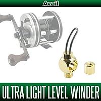 【Avail/アベイル】 ABU5500C用 ウルトラライトレベルワインダーセット 【金メッキ】