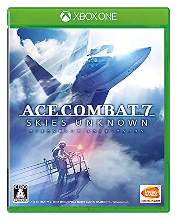 聞く先住民負荷ACE COMBAT 7: SKIES UNKNOWN - XboxOne