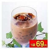 アイスライン 氷カフェ コーヒー 無糖 60g×20袋  冷凍