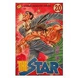 THE STAR 20 (少年マガジンコミックス)