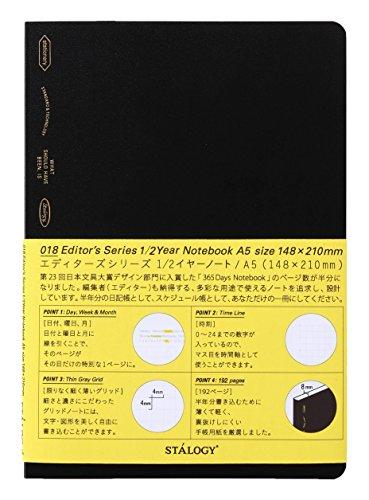 ニトムズ STALOGY 1/2デイズノート A5 ブラック S4108