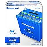 Panasonic (パナソニック) 国産車バッテリー カオス アイドリングストップ車用 N-M65R 3
