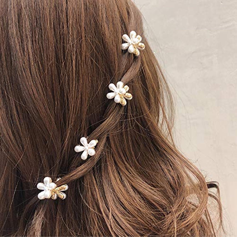 くしゃくしゃイースターくしゃくしゃ女性たち 可愛い 女の子 パール ヘアークリップ ヘアピン ヘアアクセサリー 贈り物 パールヘアピン ヘアアクセサリー BBクリップファッション、ブライダルのための人工真珠のヘアピン 前髪用 (C)